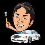 歯科医師 岡本